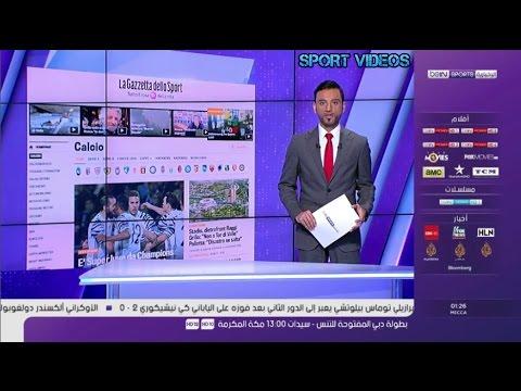 شاهد: عناوين الصحافة بخصوص دوري أبطال أوروبا