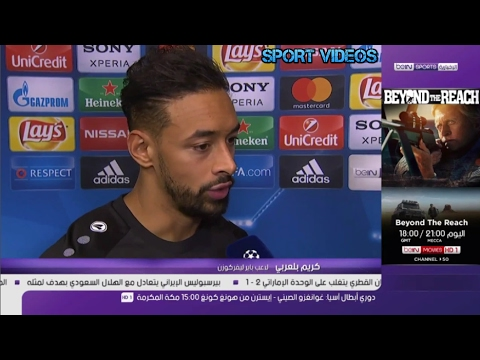 شاهد: تصريح كريم بلعربي بعد هزيمة باير ليفركوزن أمام أتلتيكو مدريد 2-4