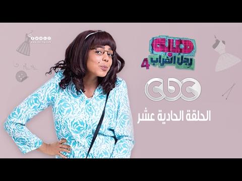 العرب اليوم - بالفيديو مستر هادي يتعاطفمع هبة رجل الغراب