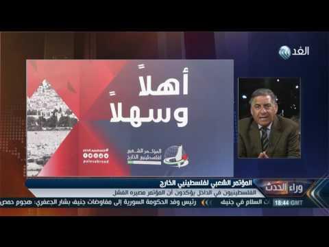 العرب اليوم - شاهد منظمة التحرير تؤكد أنه كان يجب التنسيق معها
