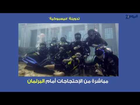 العرب اليوم - نشطاء الفيسبوك يسخرون من فيضانات سلا