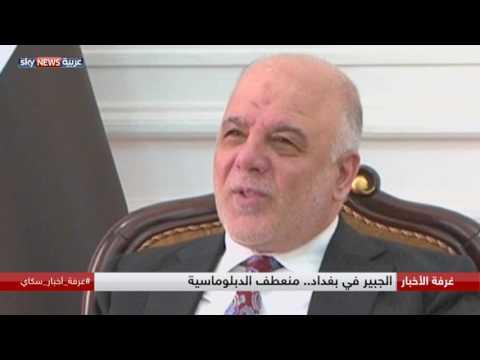 العرب اليوم - شاهد عادل الجبير يجري محادثات مع حيدر العبادي والجعفري