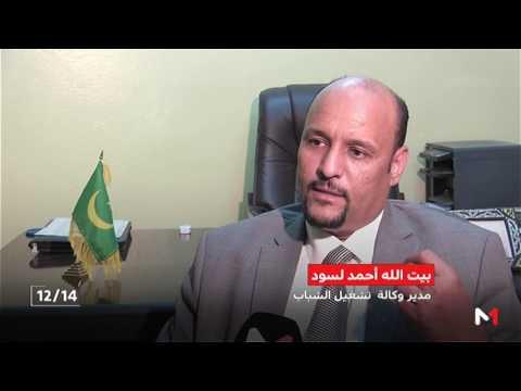 العرب اليوم - شاهد انتشار عربات ثلاثية العجلات للتخفيف من حدة البطالة في موريتانيا