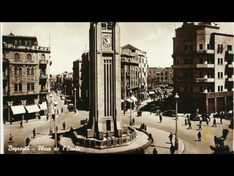 العرب اليوم - بالفيديو مجموعة فؤاد دباس الفوتوغرافية تحكي تاريخ لبنان
