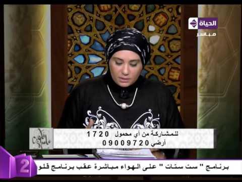 العرب اليوم - نادية عمارة تسال عن طريقة تبني يتيم