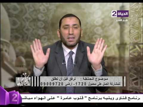 العرب اليوم - قصة غيرة ميمونة زوجة النبي وماذا فعل معها