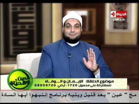 العرب اليوم - شاهد كيف تداوم على الصلاة