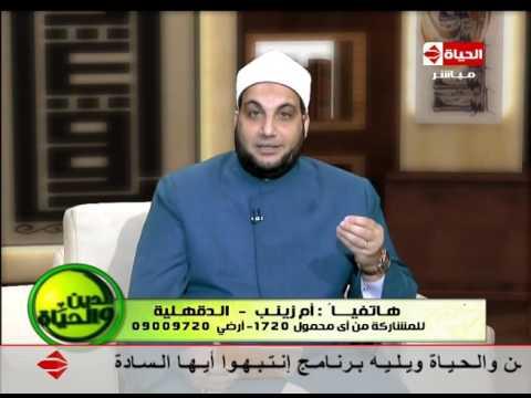 العرب اليوم - شاهد الشيخ أحمد ترك ينفعل على متصلة بتستفتي على الهواء علشان يرخصلك جريمة تعمليها