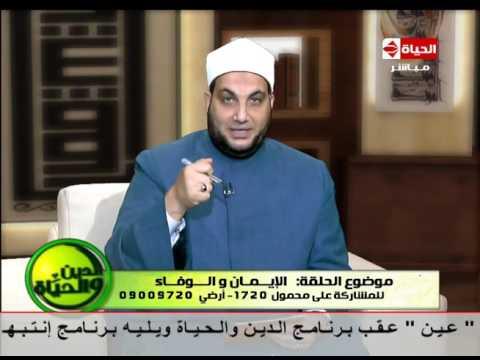 العرب اليوم - شاهد الوفاء وكيف تصل إليه
