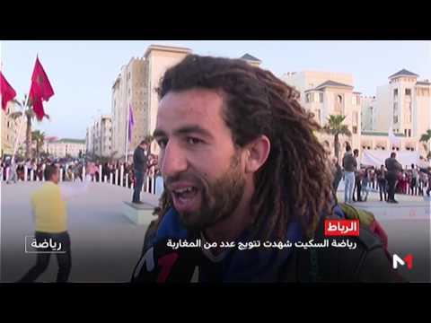 العرب اليوم - شاهد فعاليات المهرجان الأول للألعاب والرياضات الحضرية