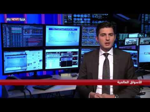 العرب اليوم - شاهد تأثير خطاب ترامب على الدولار والأسواق العالمية