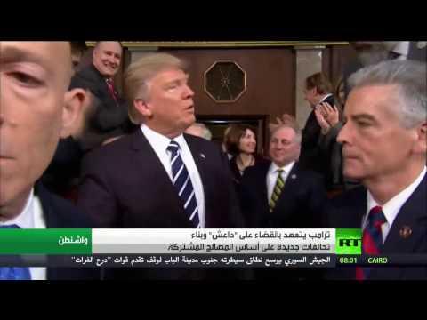 العرب اليوم - بالفيديو  الرئيس الأميركي يتعهد ببناء تحالفات جديدة
