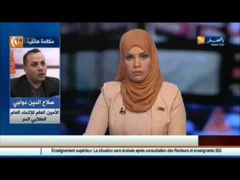 العرب اليوم - شاهد تنظيم الطلابي الحر يعتبر  ما يحدث في وزارة التعليم العالي سابقة