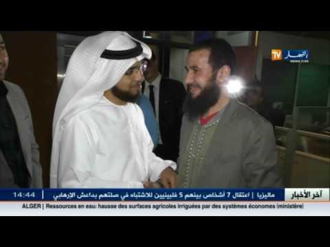 العرب اليوم - شاهد الشيخ وسيم يوسف يزور مقر جريدة النهار