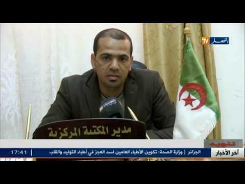 العرب اليوم - بالفيديو  مكتبة خاصة  للمكفوفين في جامعة حمة لخضر