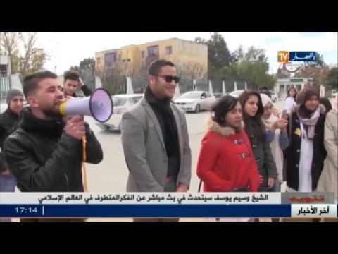 العرب اليوم - بالفيديو  طلبة الصيدلة يعلقون إضرابهم في أربع ولايات جزائرية