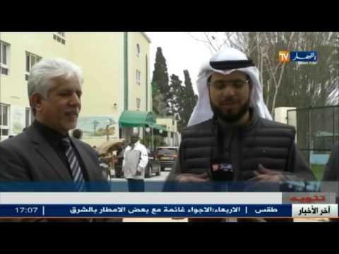 العرب اليوم - بالفيديو  الشيخ وسيم يوسف يزور المدرسة السعودية في الجزائر