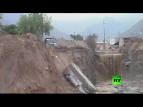 العرب اليوم - شاهد فرق الإنقاذ تجلي مئات السكان في العاصمة البيروفية