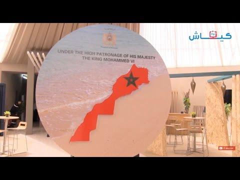 العرب اليوم - شاهد منتدى كرانس مونتانا يضع أفريقيا في قلب الداخلة