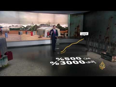 العرب اليوم - شاهد خسائر الاقتصاد السوري تتجاوز 250 مليار دولار