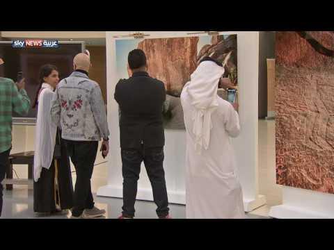 العرب اليوم - شاهد معرض يوثق نقوش المرأة في السعودية
