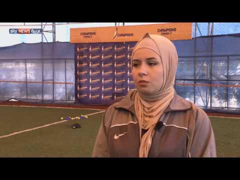 العرب اليوم - شاهد تدشين أول فريق نسائي للبيسبول في غزة