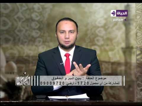 العرب اليوم - شاهد كيف وصّى جبريل النبي بالوالدين