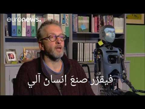 العرب اليوم - إنسان آلي في بطولة عرض مسرحي
