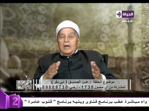 العرب اليوم - البر بالوالدين بعد وفاتهما