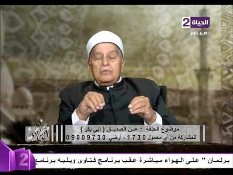 العرب اليوم - بالفيديو هل يجوز إعطاء أدوية للفقراء من دون علم صاحب الصيدلية
