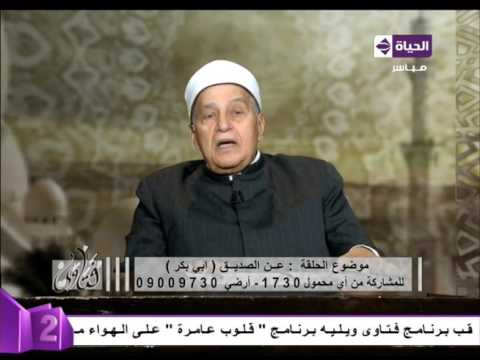 العرب اليوم - تعرف على عدل أبو بكر الصديق