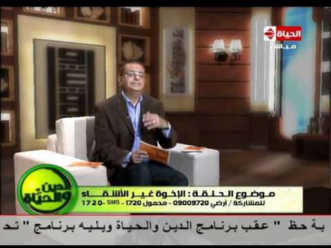 العرب اليوم - تعدد زوجات النبي وعدله بينهم وبين الأبناء