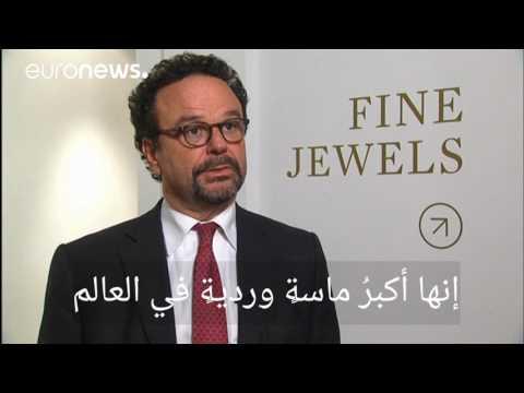 العرب اليوم - ماسة النجم الوردي بقيمة 60 مليون دولار