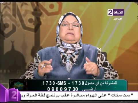 العرب اليوم - شاهد من هم المحرمات من النساء