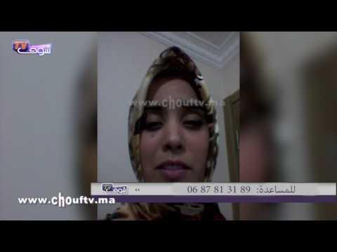 العرب اليوم - أم مغربية تناشد المسؤولين بمساعدتها
