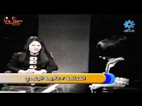 العرب اليوم - شاهد لقاء مع نادية الجندي في التلفزيون الكويتي