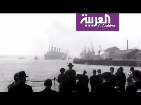 العرب اليوم - شركة سياحية تعلن عن رحلة استكشافية لموقع حطام سفينة تايتانيك