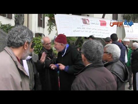 العرب اليوم - شاهد متقاعدوا وأرامل الجمارك يواصلون الاحتجاج في الدار البيضاء