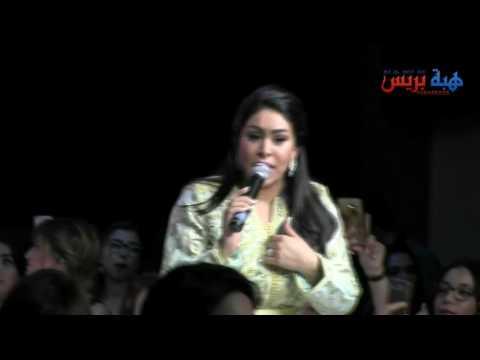 العرب اليوم - شاهد نجاة رجوي تبدع في أدائها الحماسي لأغنية الصحرا مغربية
