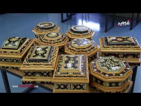العرب اليوم - الملك محمد السادس يحمل عمل المغربيات المنسيات للبائع
