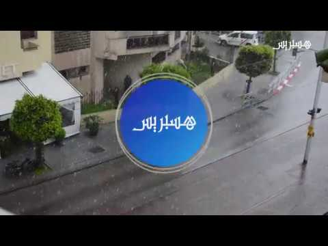 العرب اليوم - هطول الأمطار بغزارة على مدن المغرب