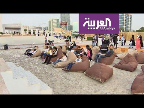 العرب اليوم - انطلاق مهرجان أم الإمارات في ابو ظبي
