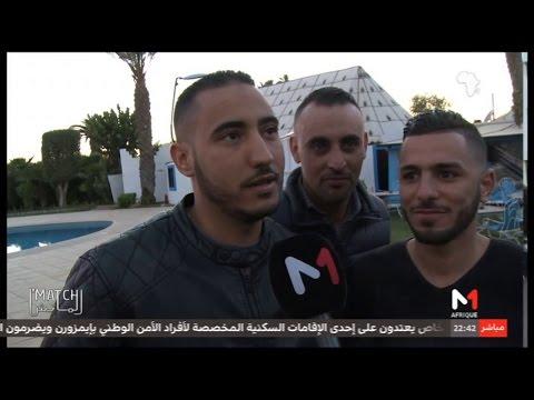 العرب اليوم - شاهد أراء جماهير الشارع الرياضي المغربي