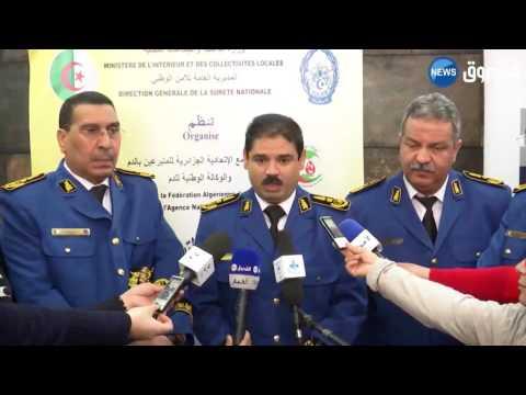 العرب اليوم - شاهد انطلاق الحملة السنوية للتبرع بالدم في سلك الشرطة