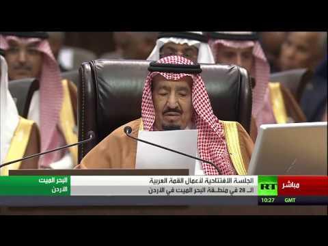 العرب اليوم - الملك سلمان بن عبد العزيز يشدد على التوصل لحل للأزمة السورية