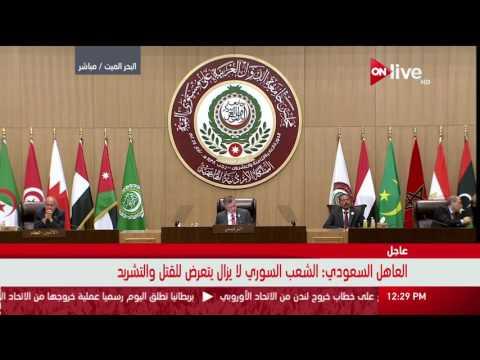 العرب اليوم - شاهد كلمة العاهل السعودي الملك سلمان بن عبد العزيز