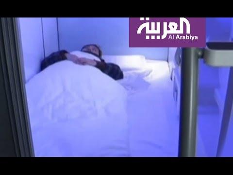 العرب اليوم - بالفيديو أهمية النوم نصف ساعة في المكتب