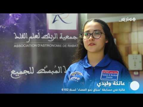 العرب اليوم - شاهد  مهرجان علم الفلك