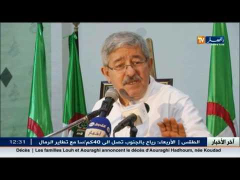 العرب اليوم - بالفيديو  أحمد أويحيى يؤكد سعادته بتقدم الإعلام في الجزائر
