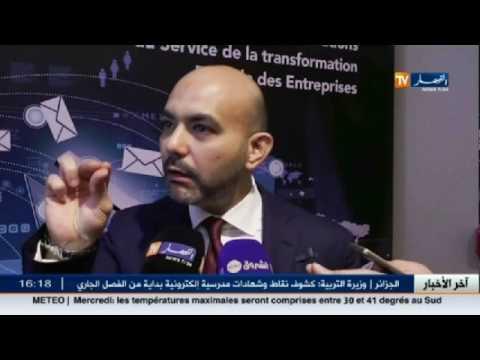 العرب اليوم - شاهد موبيليس تطلق خدمة netwin للشركات